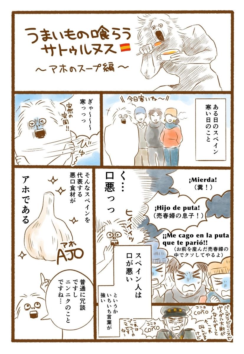 f:id:fujimiyoico:20210113164329j:plain