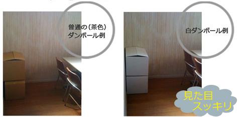 f:id:fujimokunetshop:20180312120248j:plain