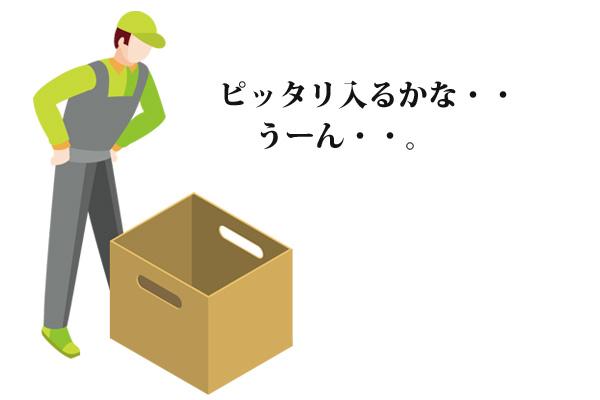 f:id:fujimokunetshop:20180320085817j:plain