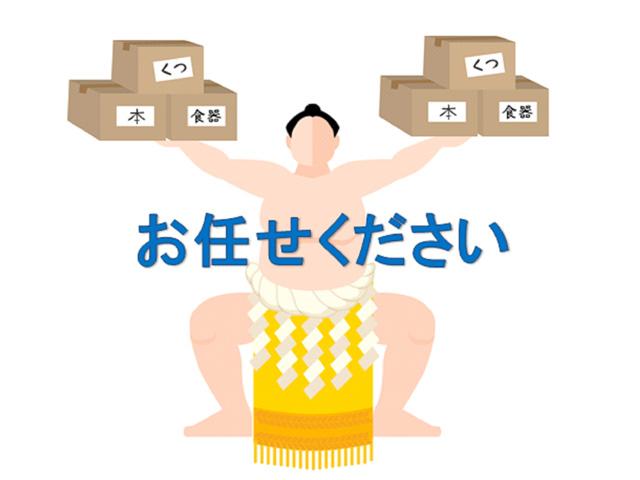 f:id:fujimokunetshop:20180329104751j:plain