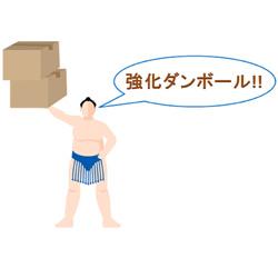 f:id:fujimokunetshop:20180407091901j:plain