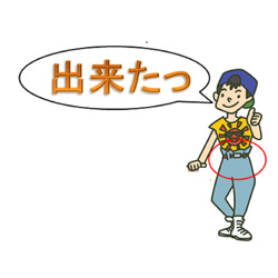 f:id:fujimokunetshop:20180407092333j:plain