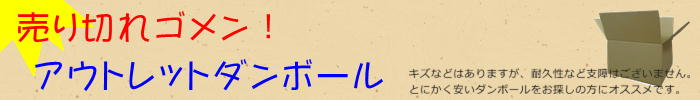 f:id:fujimokunetshop:20180427091343j:plain