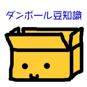 f:id:fujimokunetshop:20180531152008j:plain