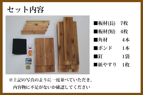 f:id:fujimokunetshop:20180612132137p:plain