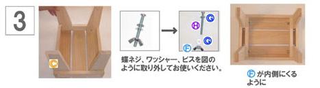 f:id:fujimokunetshop:20180618141343j:plain