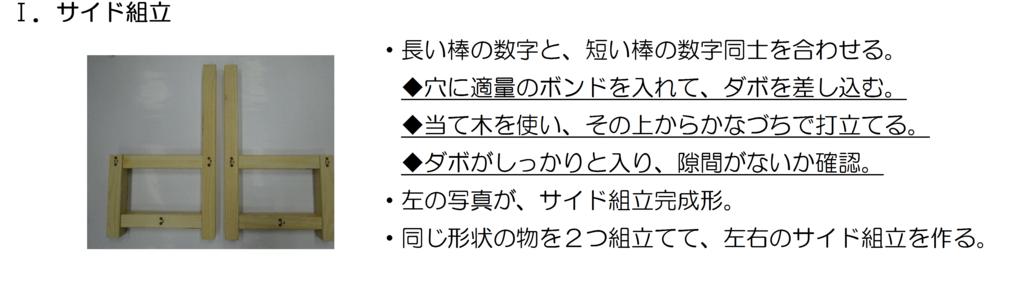 f:id:fujimokunetshop:20180629135622p:plain