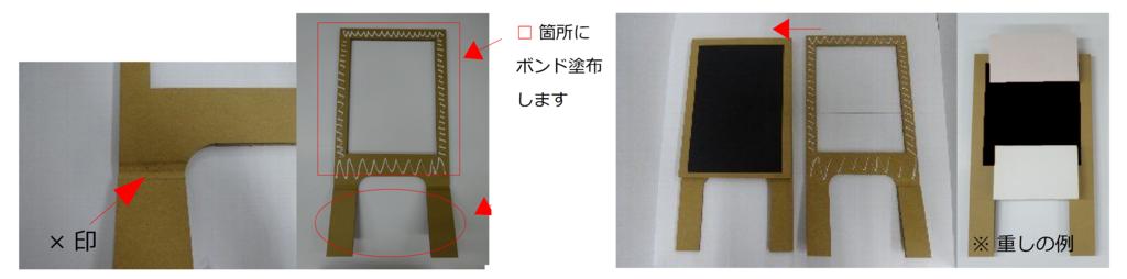 f:id:fujimokunetshop:20180717131103p:plain