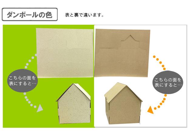 f:id:fujimokunetshop:20180808094221p:plain