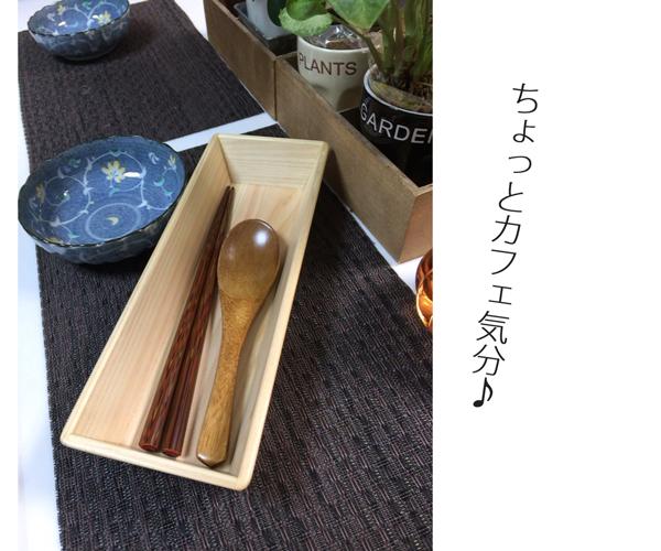 f:id:fujimokunetshop:20180911102912p:plain