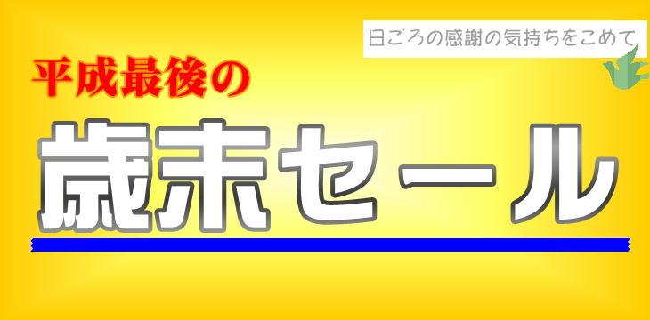 f:id:fujimokunetshop:20181127104204j:plain