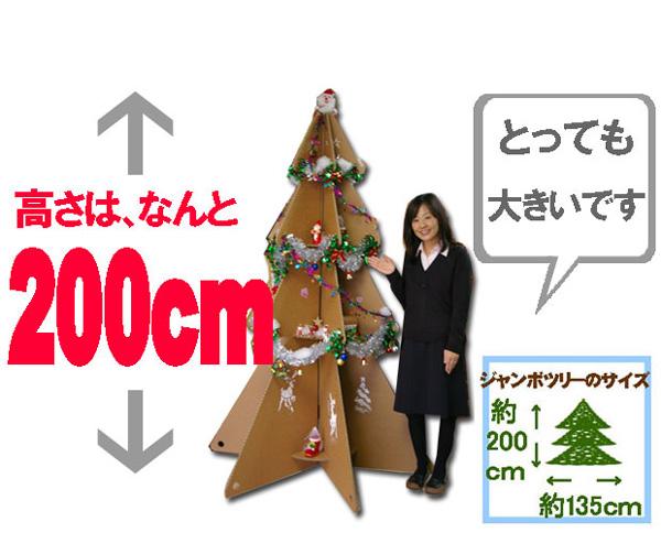 f:id:fujimokunetshop:20181204115754j:plain