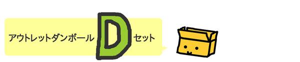f:id:fujimokunetshop:20190220094357p:plain