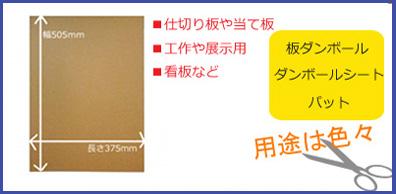f:id:fujimokunetshop:20190220094406p:plain