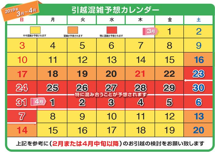 f:id:fujimokunetshop:20190325105827j:plain