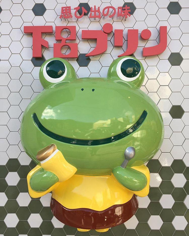 f:id:fujimokunetshop:20190509090515j:plain