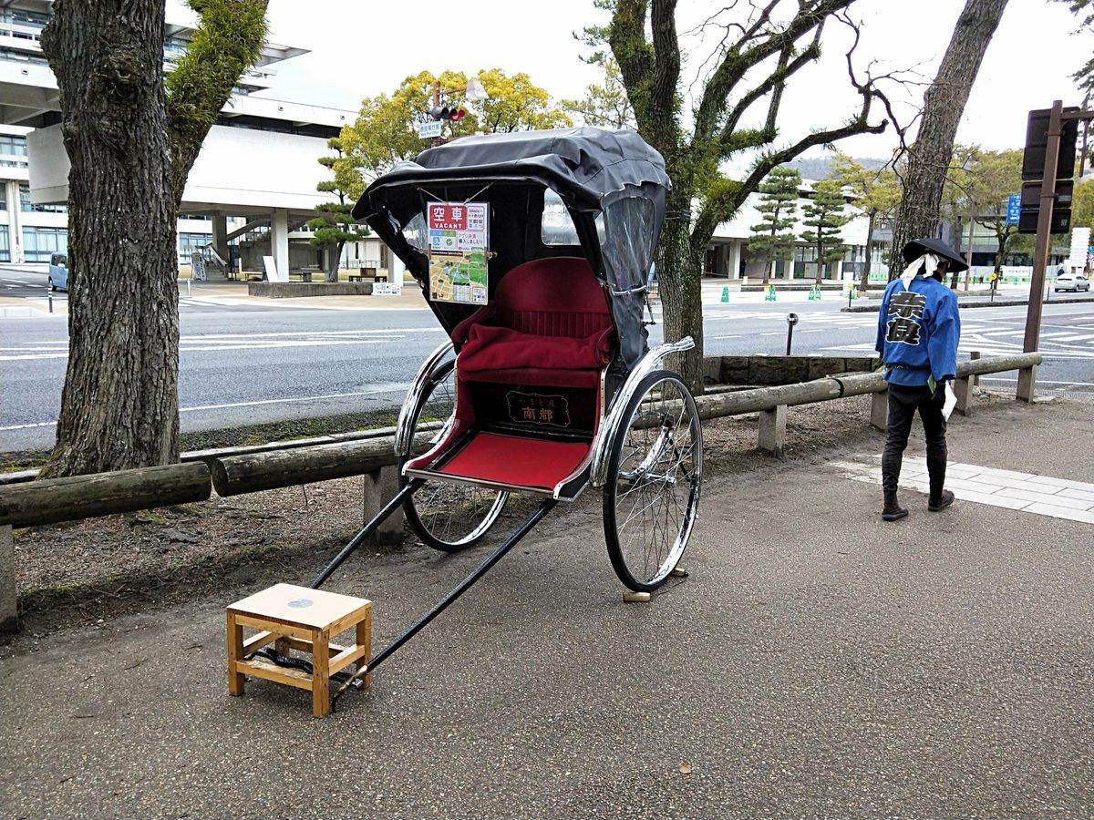 f:id:fujimokunetshop:20190510144336j:plain