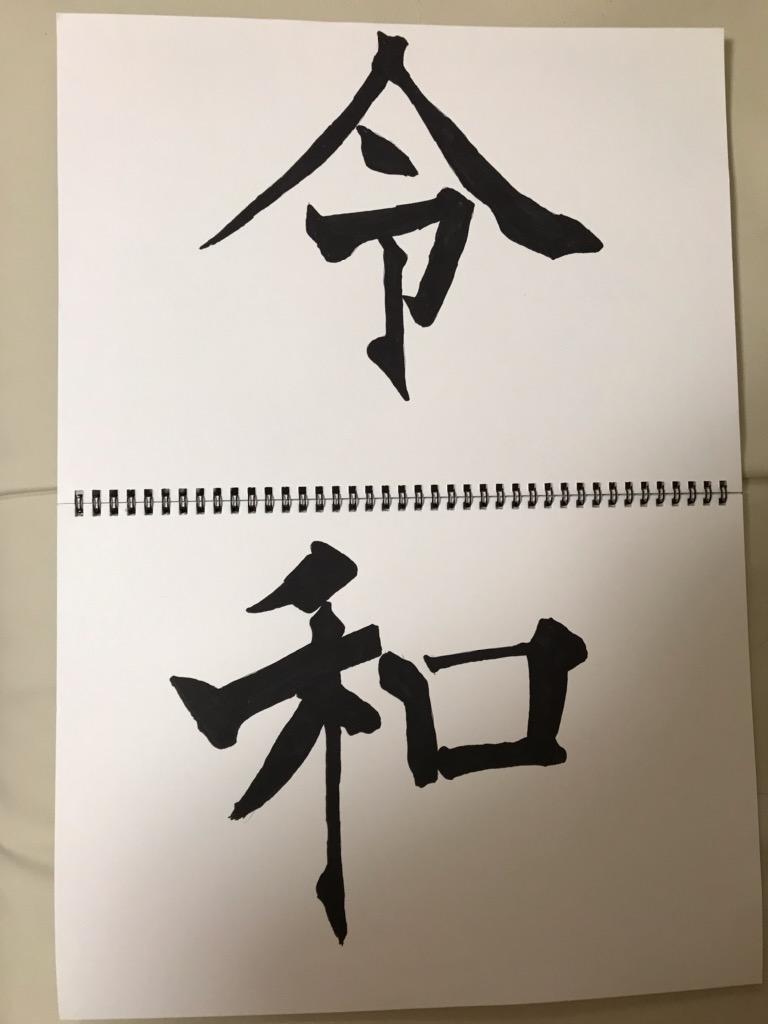 f:id:fujimokunetshop:20190511113442p:plain
