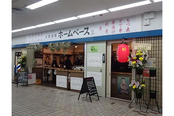 f:id:fujimokunetshop:20190820093145j:plain