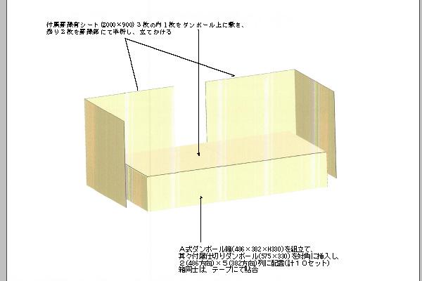 f:id:fujimokunetshop:20190820094128j:plain