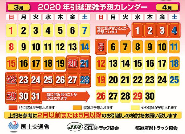 f:id:fujimokunetshop:20200212113513j:plain
