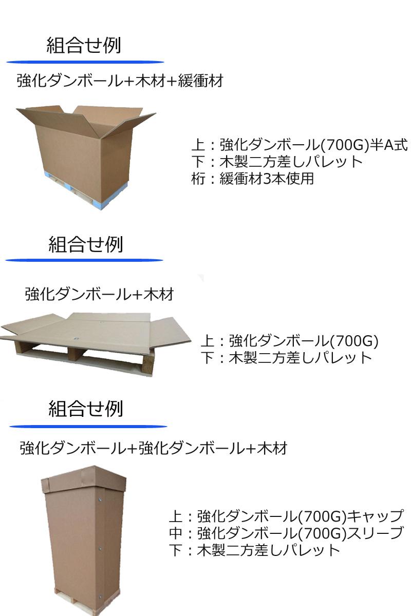 f:id:fujimokunetshop:20200601085521j:plain