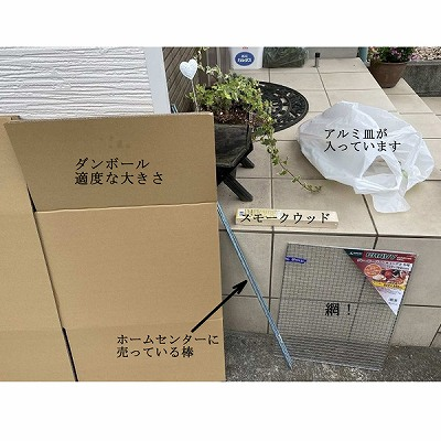 f:id:fujimokunetshop:20200608085055j:plain