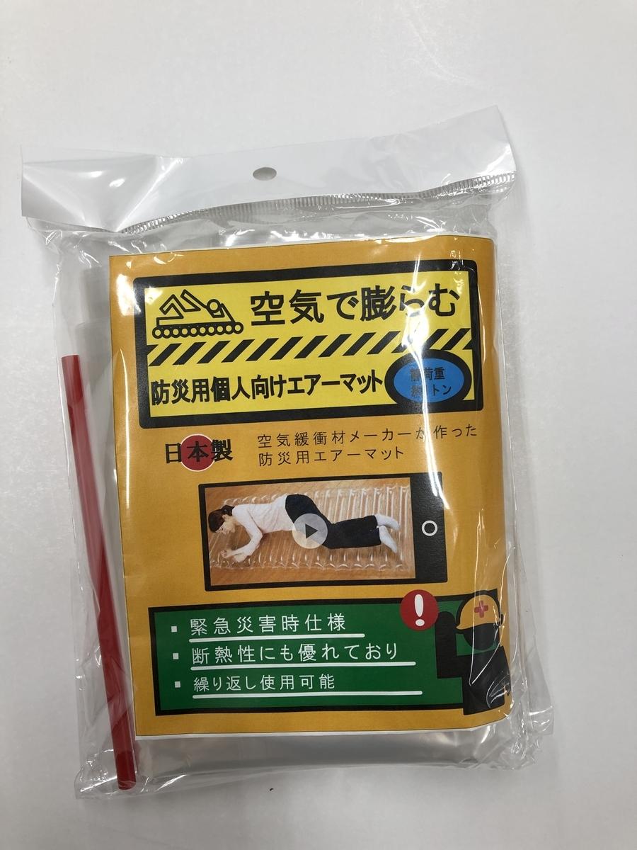 f:id:fujimokunetshop:20200821154704j:plain