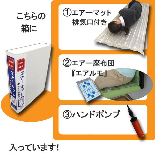f:id:fujimokunetshop:20200917091514p:plain