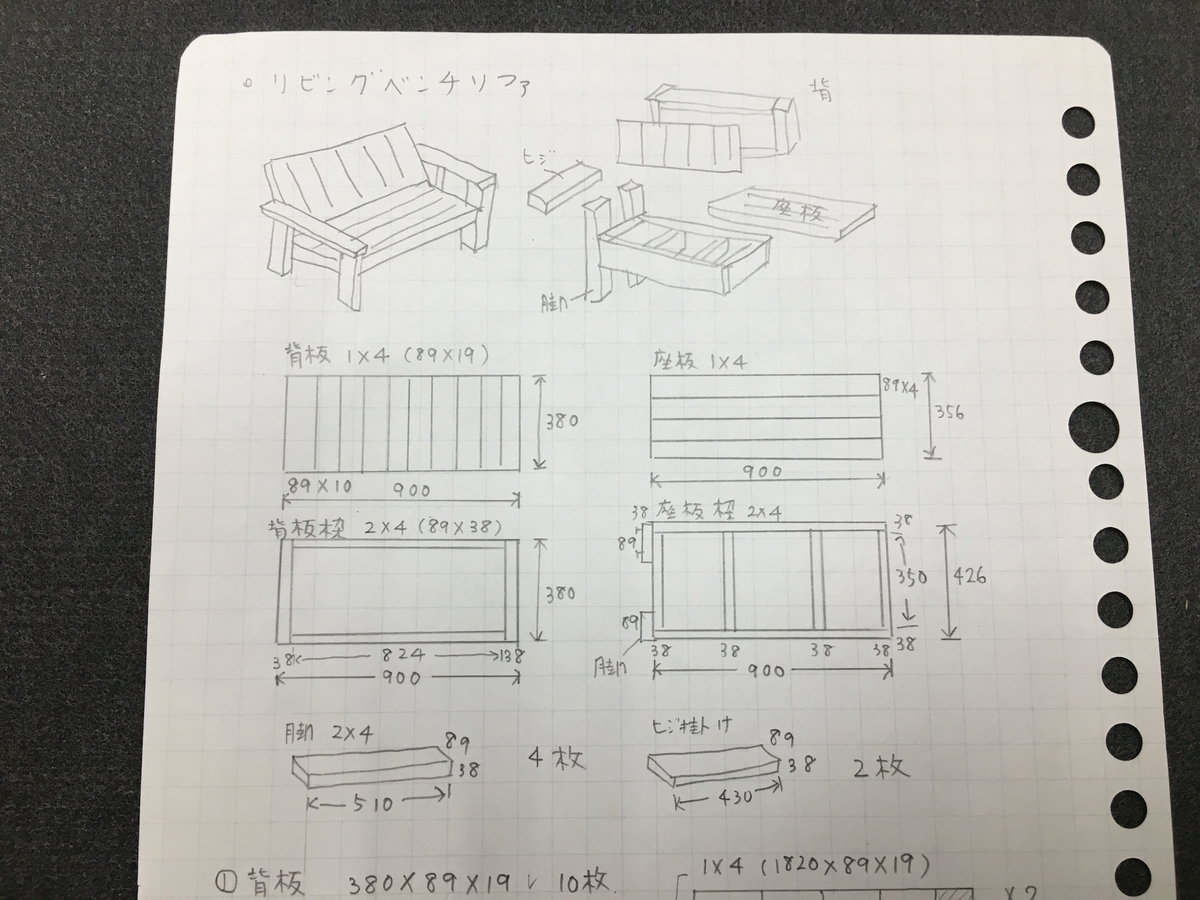 f:id:fujimokunetshop:20201013083556j:plain