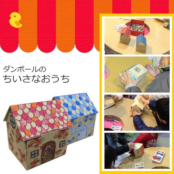 f:id:fujimokunetshop:20201019135919p:plain