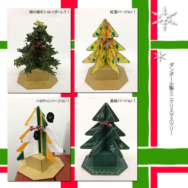 f:id:fujimokunetshop:20201019135945p:plain