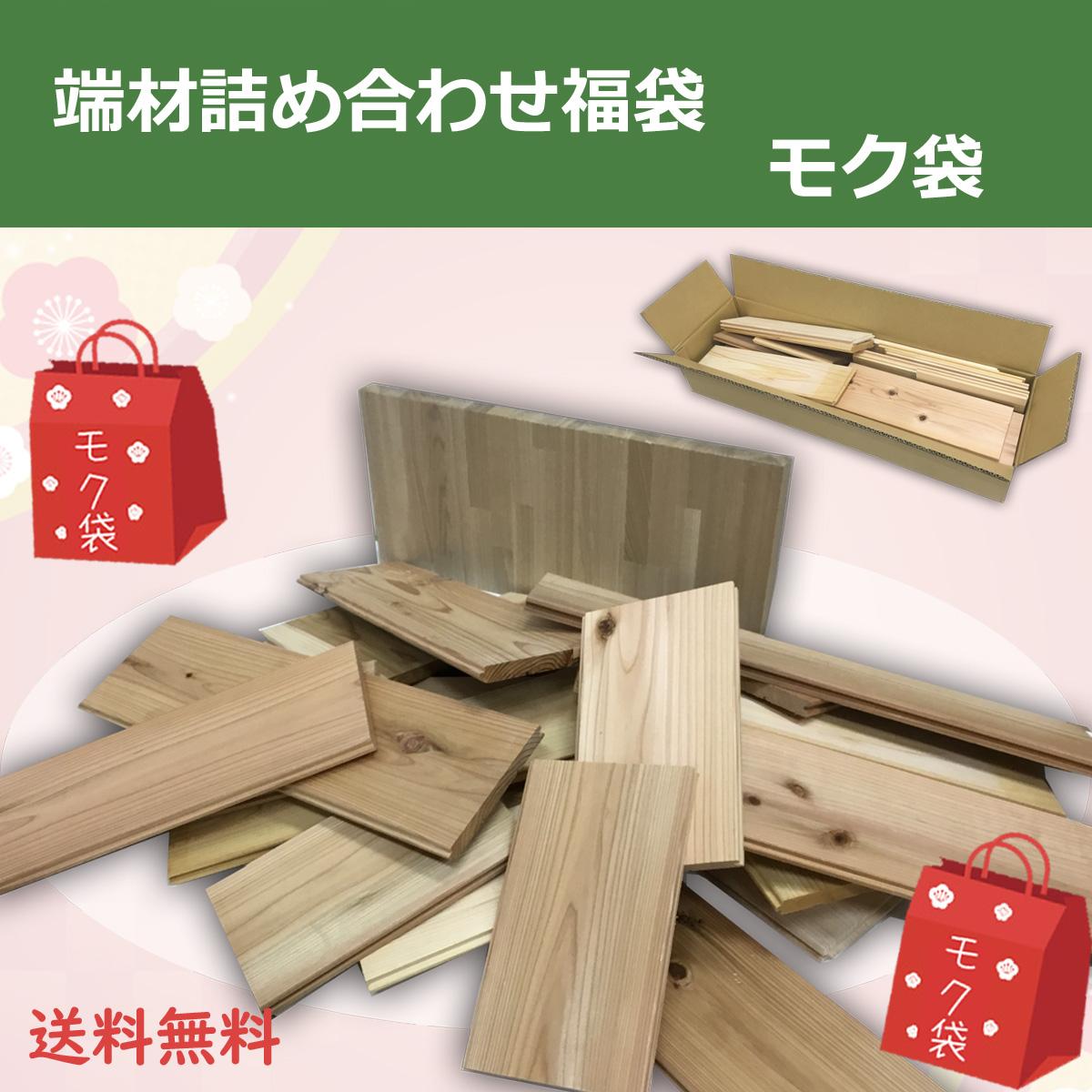 f:id:fujimokunetshop:20201127110613j:plain