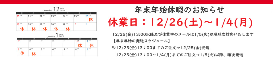 f:id:fujimokunetshop:20201127114334j:plain
