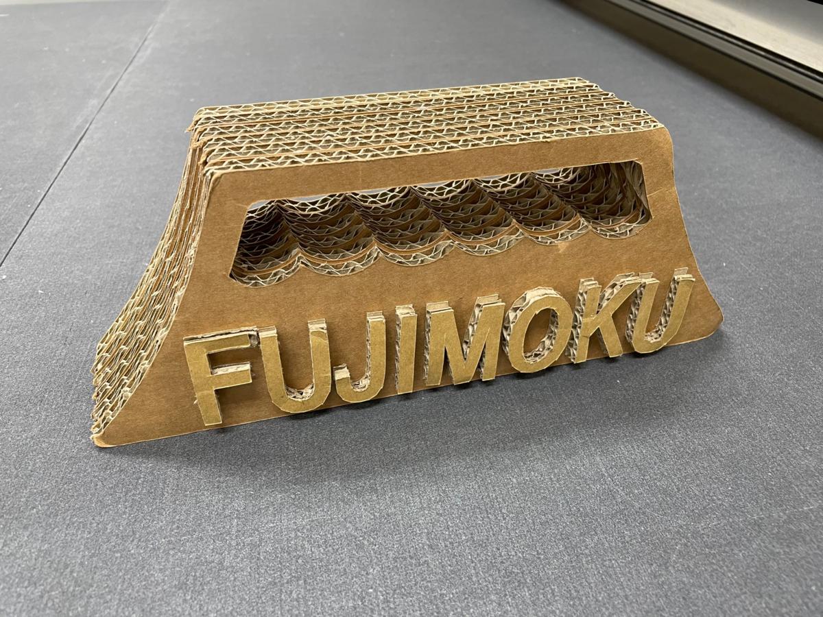 f:id:fujimokunetshop:20210208161118p:plain