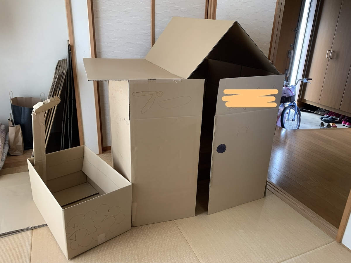 f:id:fujimokunetshop:20210309111243j:plain