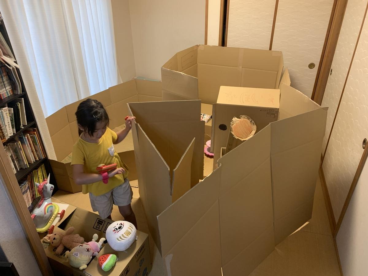 f:id:fujimokunetshop:20210309112052j:plain