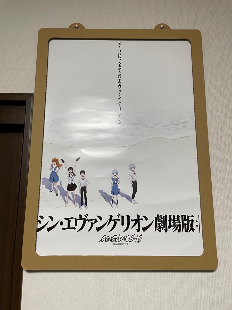 f:id:fujimokunetshop:20210329164527p:plain