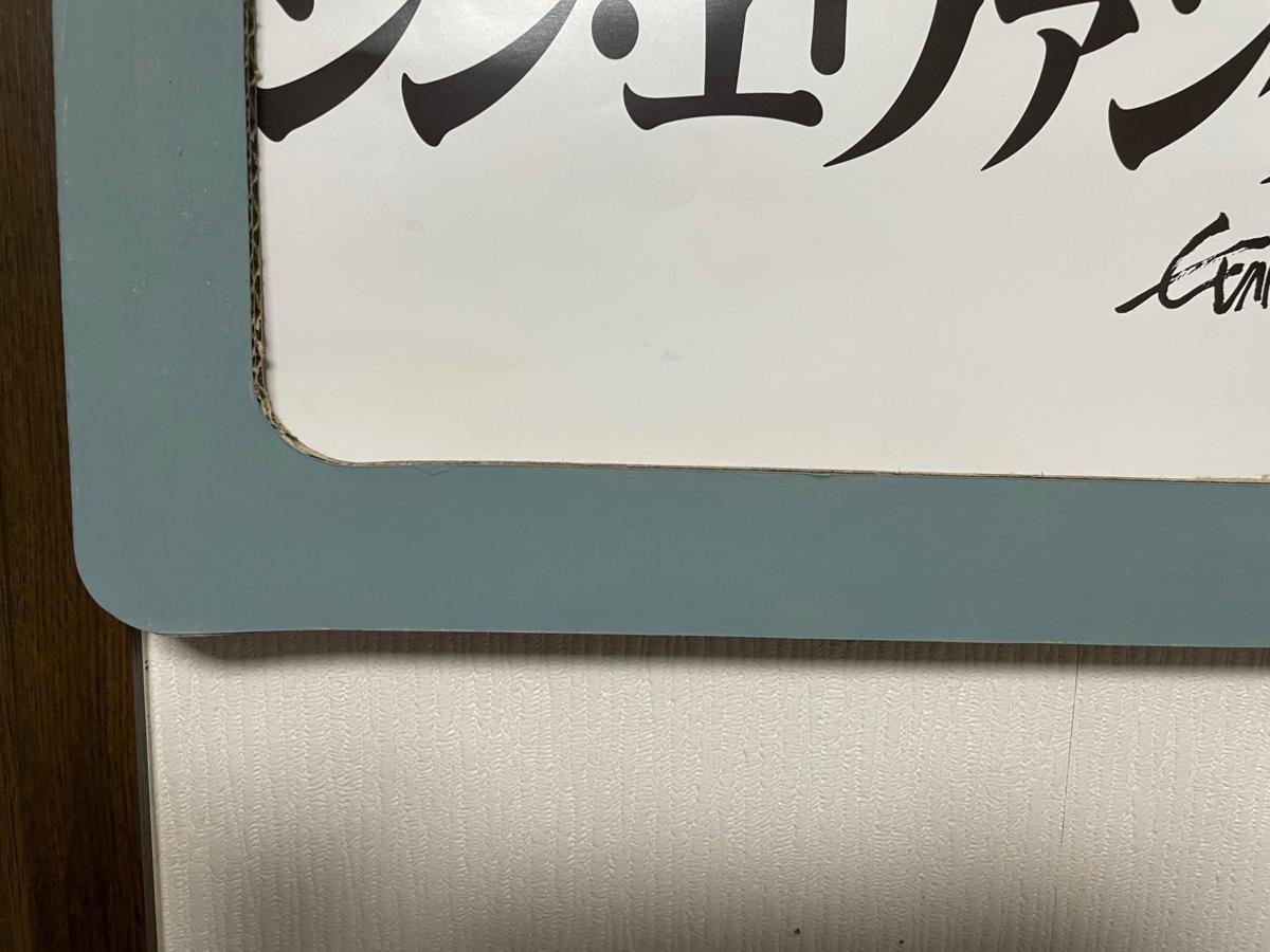 f:id:fujimokunetshop:20210329164637p:plain