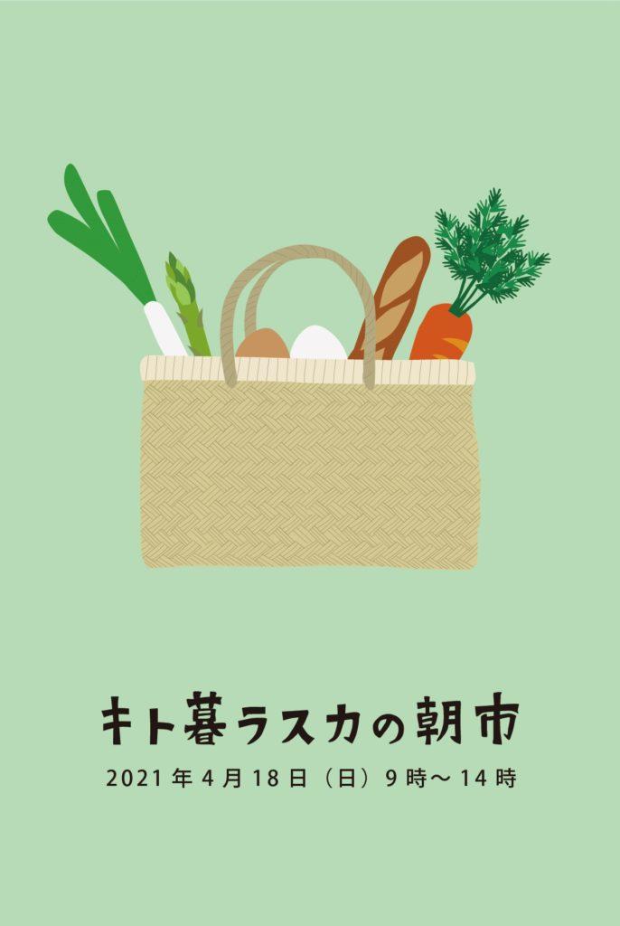 f:id:fujimokunetshop:20210408135137j:plain