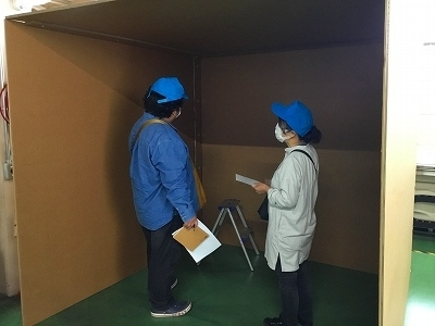 f:id:fujimokunetshop:20210625131627j:plain