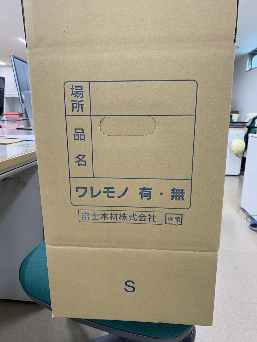 f:id:fujimokunetshop:20210706085617j:plain