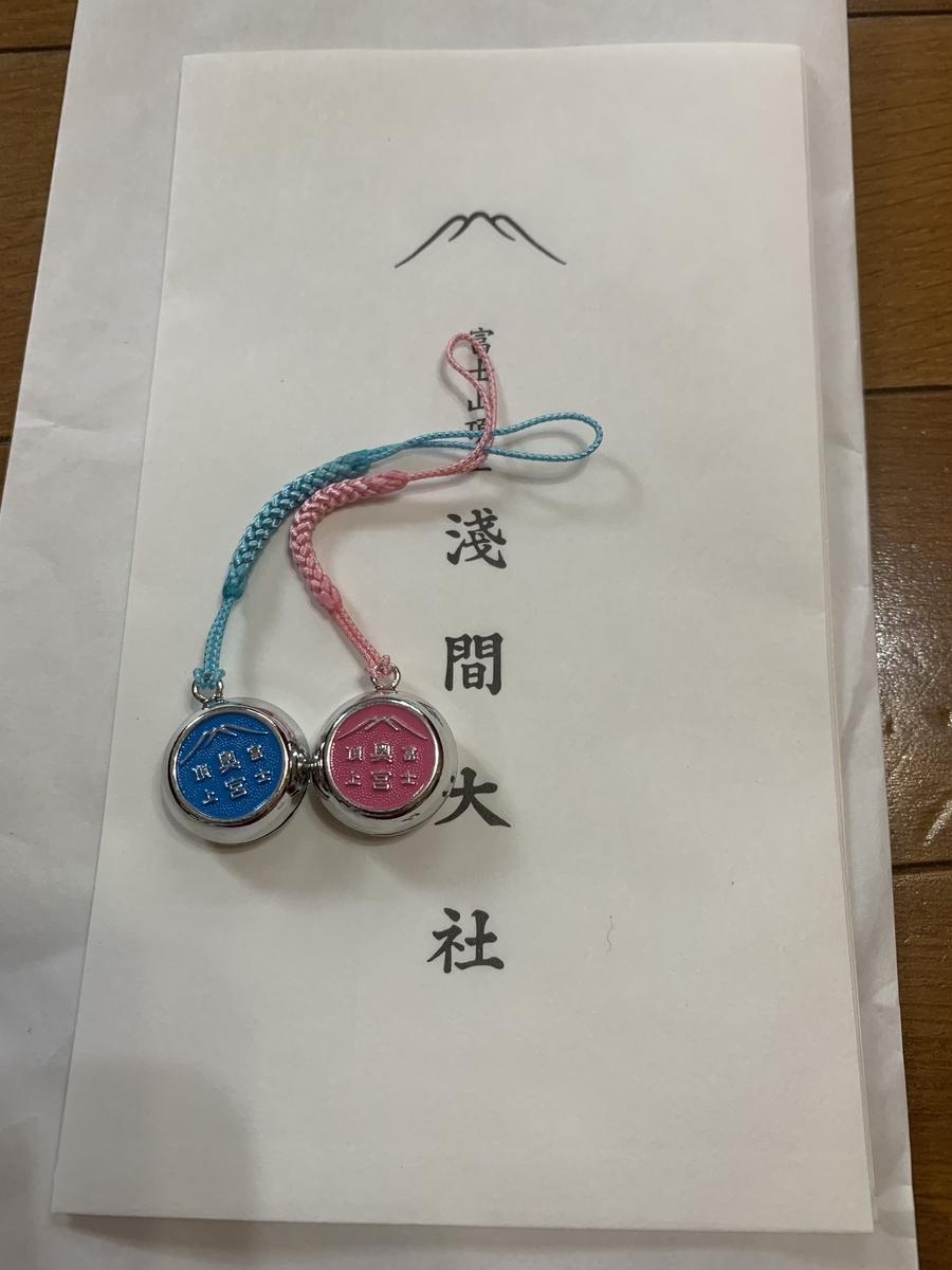 f:id:fujimokunetshop:20210805140516j:plain
