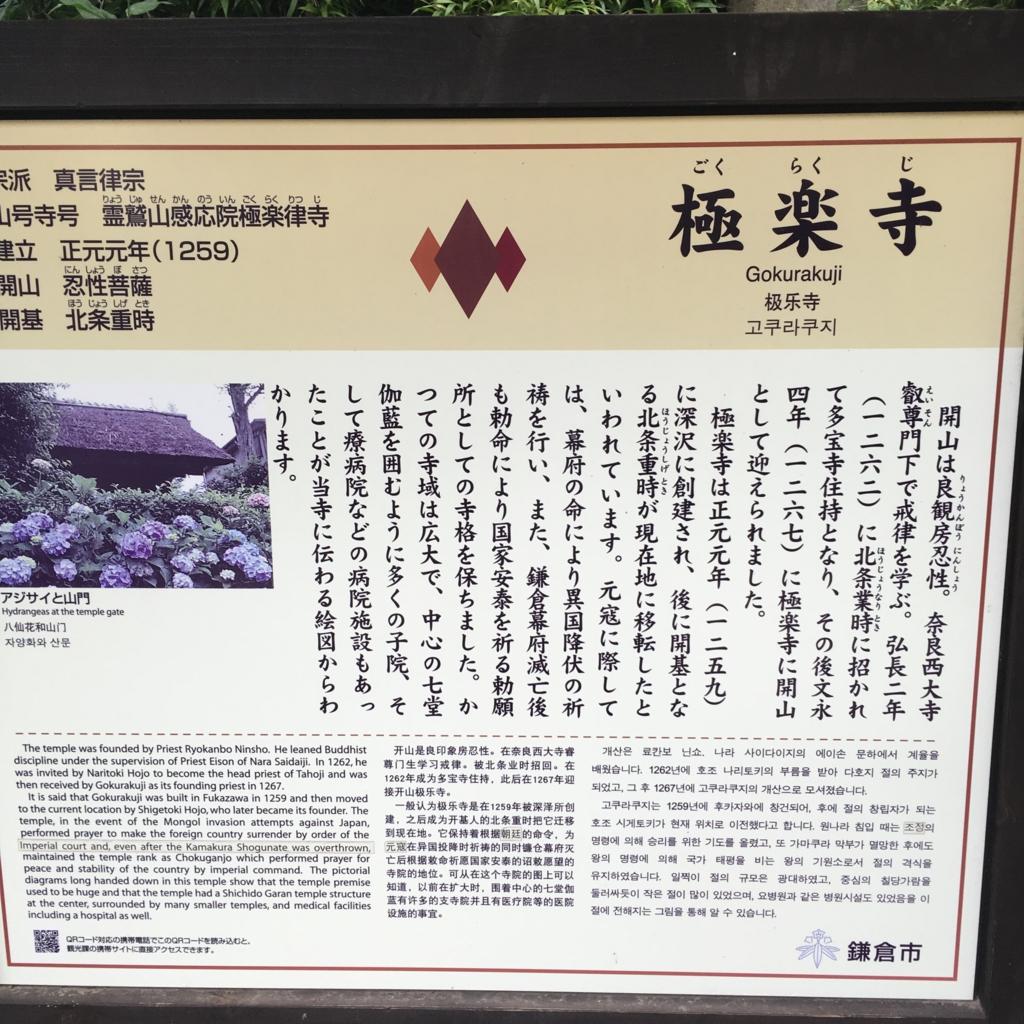 f:id:fujimon_sas:20170306000258j:plain