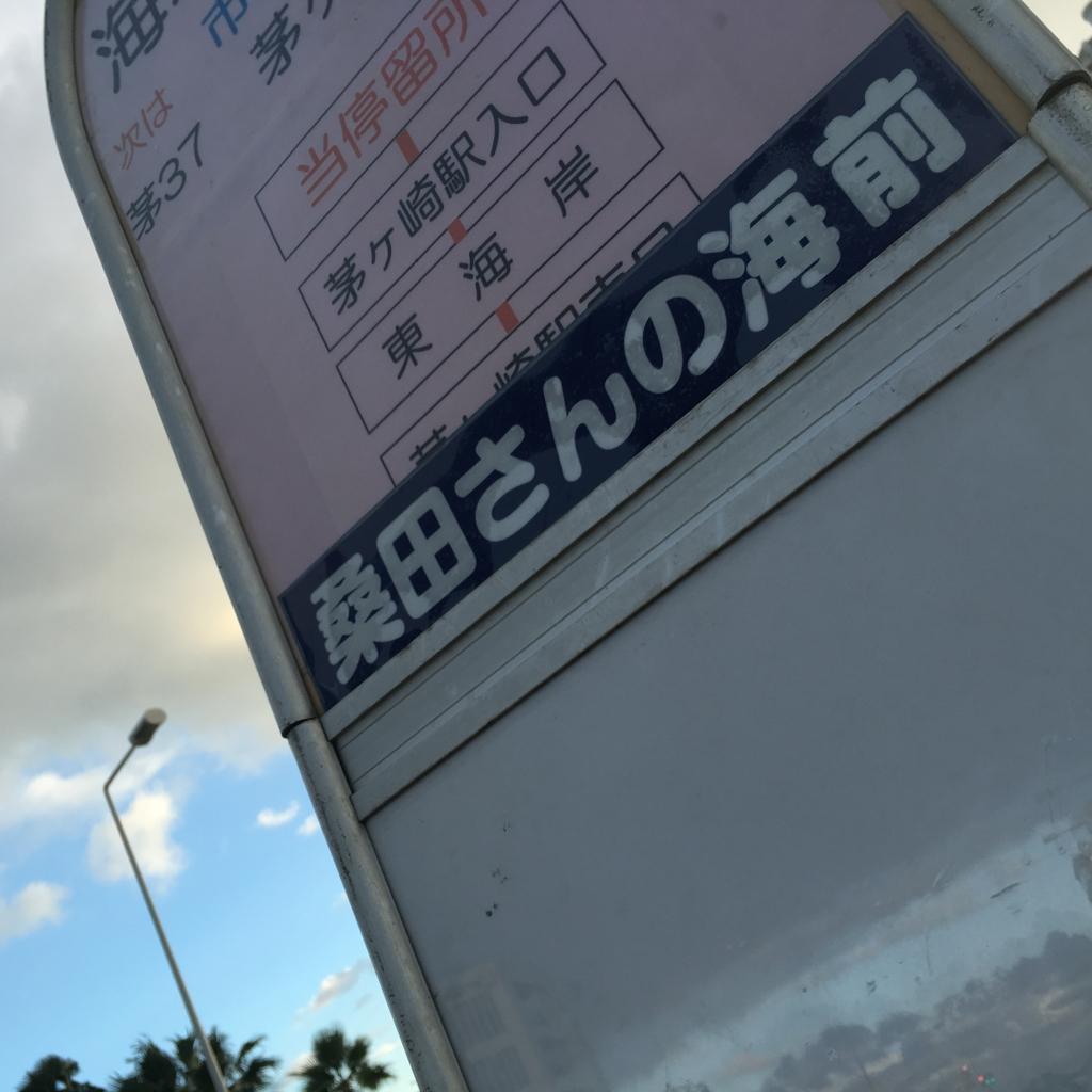 f:id:fujimon_sas:20170306000434j:plain