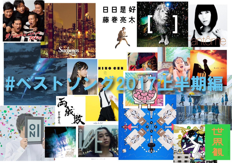 f:id:fujimon_sas:20170602165439j:image