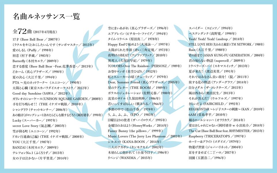 f:id:fujimon_sas:20170815155108j:plain