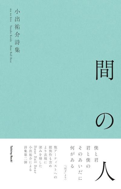 f:id:fujimon_sas:20171227001852j:plain