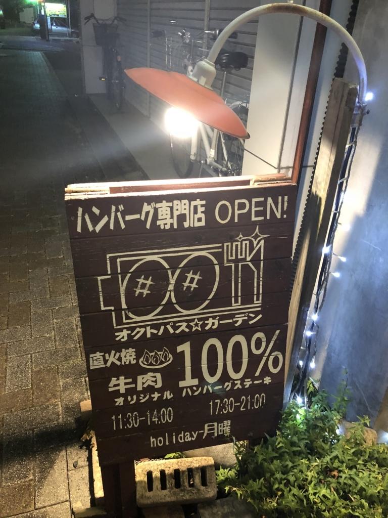 f:id:fujimon_sas:20180809223824j:plain