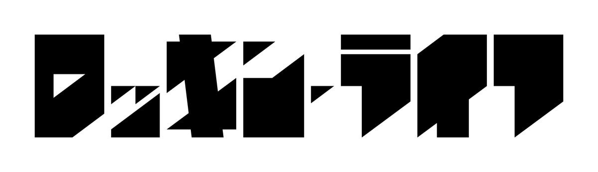f:id:fujimon_sas:20190715115136j:plain